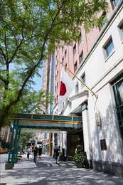 Kitano Hotel New York City