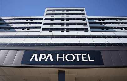 APA Hotel Woodbridge Iselin
